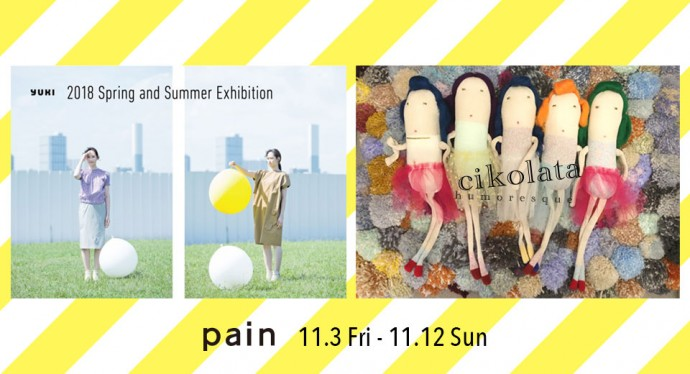 pain201701130-2