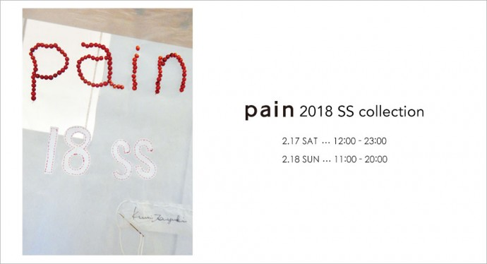 top_pain20180214-1