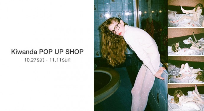 Kiwanda pop up shop