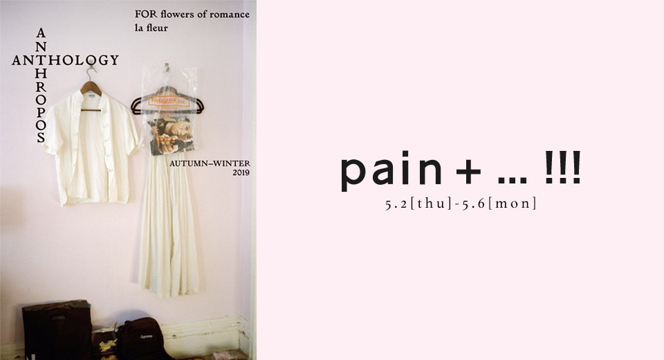 pain+...!!!