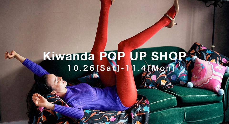 Kiwanda pop up