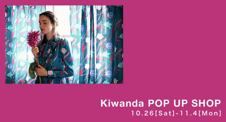 top_pain201910kiwanda3