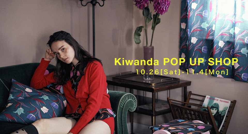 Kiwanda pop up