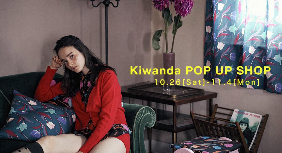 top_pain201910kiwanda4