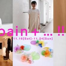 top_pain201911pain+1