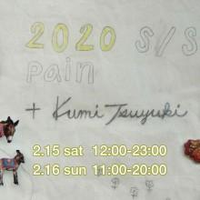 20ss お披露目会