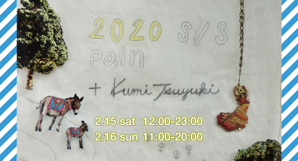 pain-top20200130-1