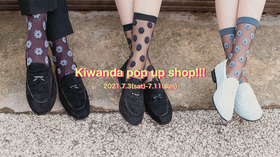 kiwanda-1
